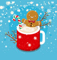 gingerbread cookie man in a hot cup vector image