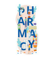 pharmacy poster banner with cartoon people vector image