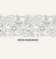 rosh hashanah banner concept vector image