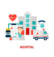 medical hospital concept vector image