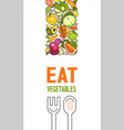 collection of ripe vegetables vector image