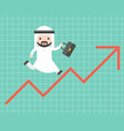 cute arab business man running on arrow up vector image vector image