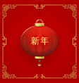 spring festival for a long time chinese new year vector image vector image