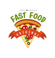 fast food logo original design badge with pizza vector image