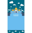 Flat of Mosque for Muslim vector image vector image