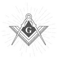 freemason symbol - illuminati logo with compasses vector image