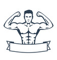 posing athlete strong bodybuilder man isolated on vector image vector image