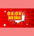shopping day 0404 global big sale year vector image vector image