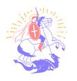 icon saint georgi vector image vector image