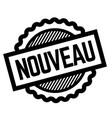 new black stamp vector image