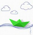 Paper boatStock vector image vector image