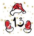advent calendar or cards vector image