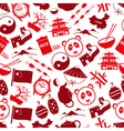 China theme color icons seamless pattern eps10 vector image vector image