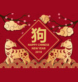 chinese new year 2018 congratulations with vector image