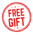free gift sign or stamp vector image