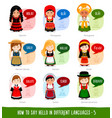 girls saying hello in foreign languages vector image vector image