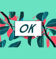 ok in design banner template for web vector image vector image