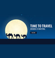 time to travel travel to arabia arabia is vector image