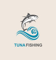 tuna fish icon vector image