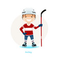 young hockey player isolated on white background vector image vector image