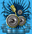 blue musical background vector image vector image