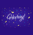 hooray hand written lettering text vector image