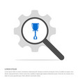trophy icon search glass with gear symbol icon vector image