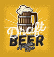 wooden mug or a tankard of draft beer with foam vector image vector image
