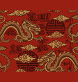 a seamless background in asian style with dragons vector image vector image