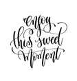 enjoy this sweet moment - motivation black and vector image vector image
