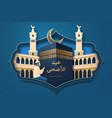 kaaba stone eid al-adha masjid al-haram mosque vector image vector image