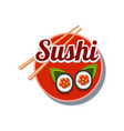 sushi sticker vector image