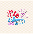 happy valentines text shining heart love symbol vector image