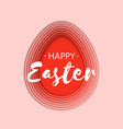 3d abstract paper cut of coral easter egg shape vector image
