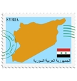 mail to-from Syria vector image vector image