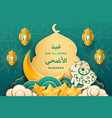 paper mosque for eid al-adha bakra-eid holiday vector image vector image