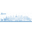 outline havana cuba city skyline with blue vector image