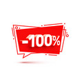 banner 100 off with share discount percentage vector image vector image