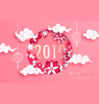 happy chinese new year 2019 year of the pig paper vector image vector image