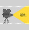 horizontal background for cinema festival vector image