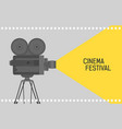 horizontal background for cinema festival with vector image