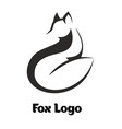logo fox fox sitting and looking away vector image vector image