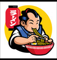 ramen mascot of traditional japan men vector image