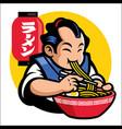 ramen mascot traditional japan men vector image