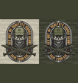 vintage colorful military and army label vector image vector image