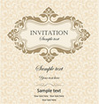 vintage invitation with ornament and place for vector image vector image
