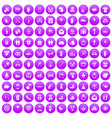 100 love icons set purple vector image vector image