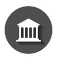 bank building icon in flat style government vector image vector image