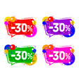 banner 30 off with share discount percentage vector image vector image
