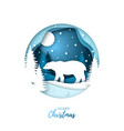 bear in winter night forest paper cut style vector image